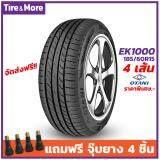 สิงห์บุรี 185/60R15 ยางรถยนต์ OTANI EK1000 4 เส้น [แถมฟรีจุ๊บลมยาง 4 ชิ้น] โอตานิ(ปีที่ผลิต 2019)