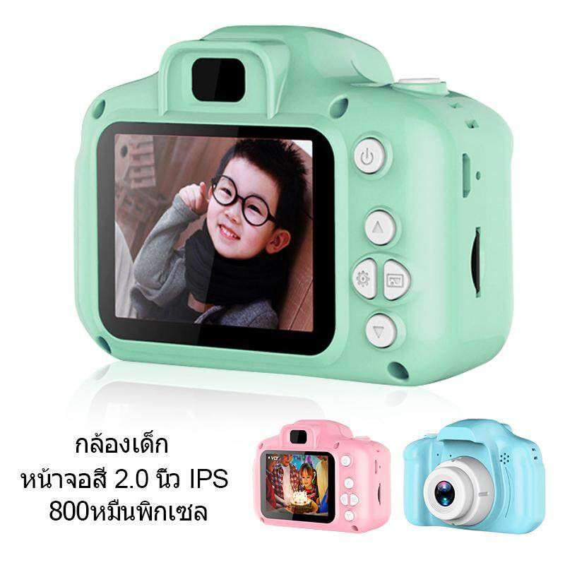 8MP HD Mini Kids Digital Video Camera with Cartoon Stickers Portable Camcorder with 2.0 LCD Screen Children Gifts Fotografica