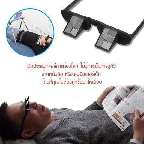ลดสุดๆ The Best Seller แว่นตาขี้เกียจ ส่งฟรี Kerry