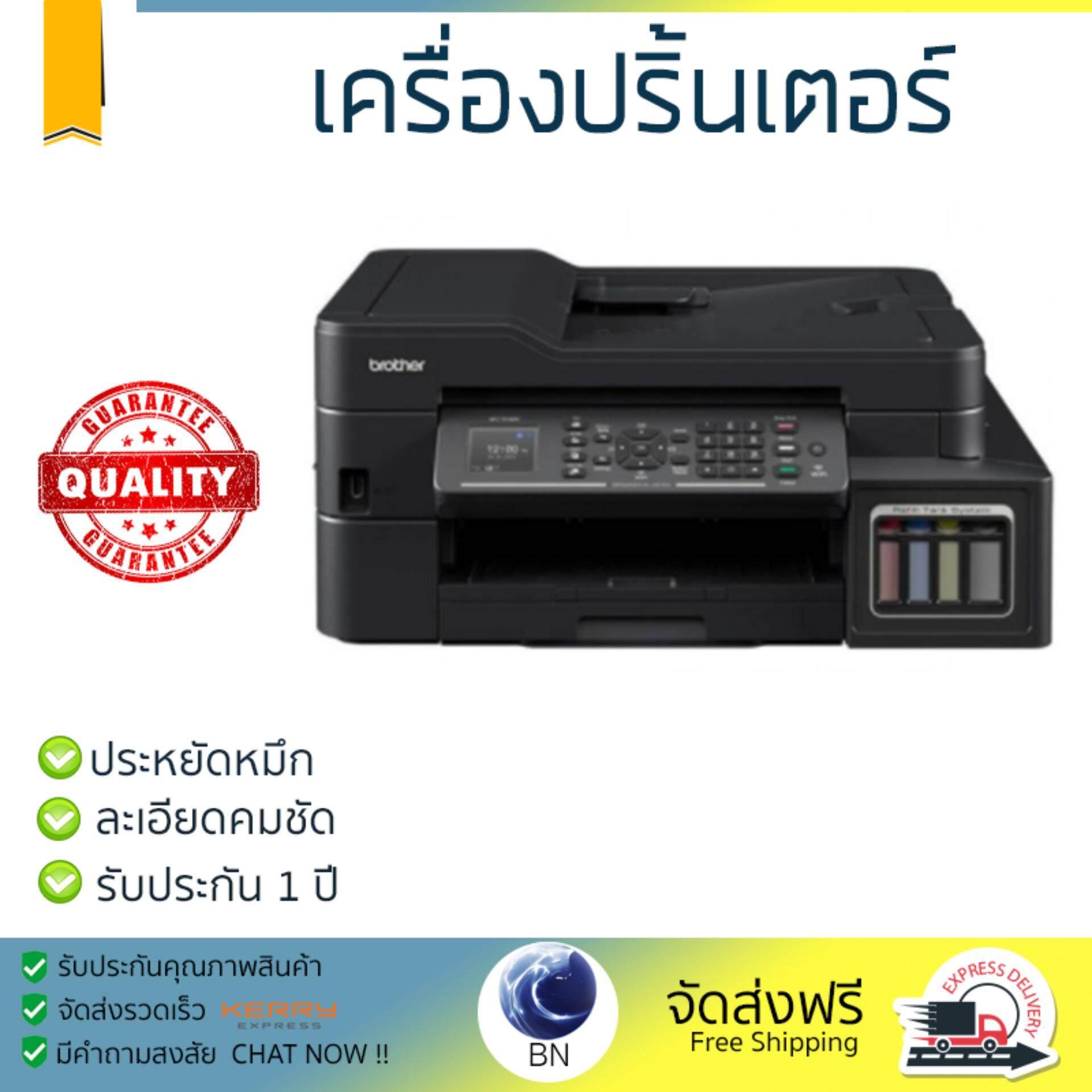 โปรโมชัน เครื่องพิมพ์           BROTHER เครื่องปรินท์มัลติฟังค์ชั่น 4IN1 รุ่น MFC-T910W             ความละเอียดสูง คมชัด ประหยัดหมึก เครื่องปริ้น เครื่องปริ้นท์ All in one Printer รับประกันสินค้า 1 ป