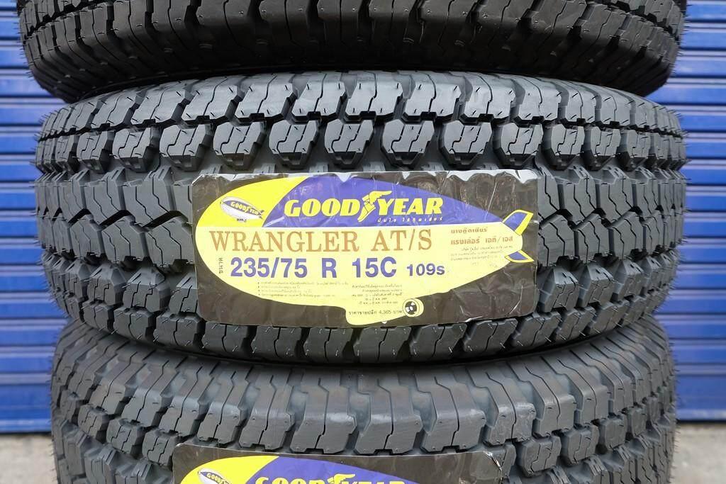 ประกันภัย รถยนต์ แบบ ผ่อน ได้ นครราชสีมา ยางรถยนต์ Goodyear wrangler AT/S 235/75r15