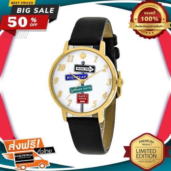 เก็บเงินปลายทางได้ WOW! นาฬิกาข้อมือคุณผู้หญิง Kate Spade นาฬิกาข้อมือผู้หญิง New York Metro Ladies Watch รุ่น KSW1128 สีดำ ของแท้ 100% สินค้าขายดี จัดส่งฟรี Kerry!! ศูนย์รวม นาฬิกา casio นาฬิกาผู้หญิ