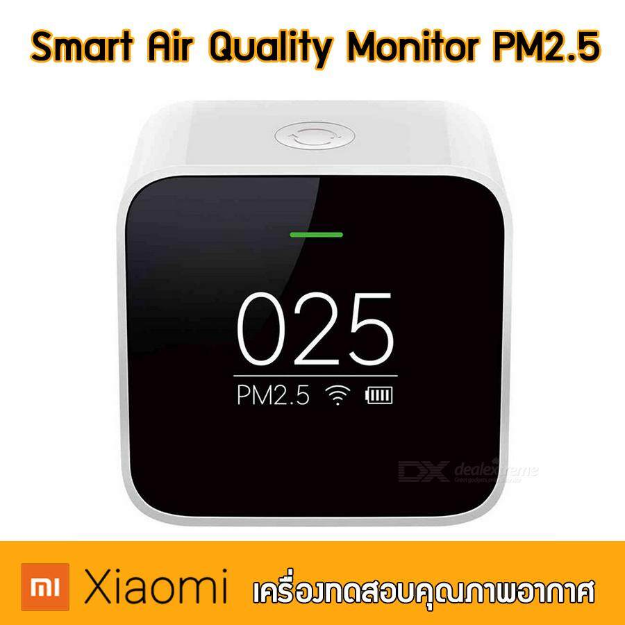 ทำบัตรเครดิตออนไลน์  ปทุมธานี เครื่องวัด Pm25 เครื่องวัด Pm Pm25 detector เครื่องวัดค่า Pm Xiaomi Smart Air Quality Monitor PM2.5 Detector เครื่องทดสอบคุณภาพอากาศ