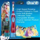 แปรงสีฟันไฟฟ้า ทำความสะอาดทุกซี่ฟันอย่างหมดจด ชลบุรี Oral B Kids Stages Power Electric Toothbrush Disney Princes Design 3  Year