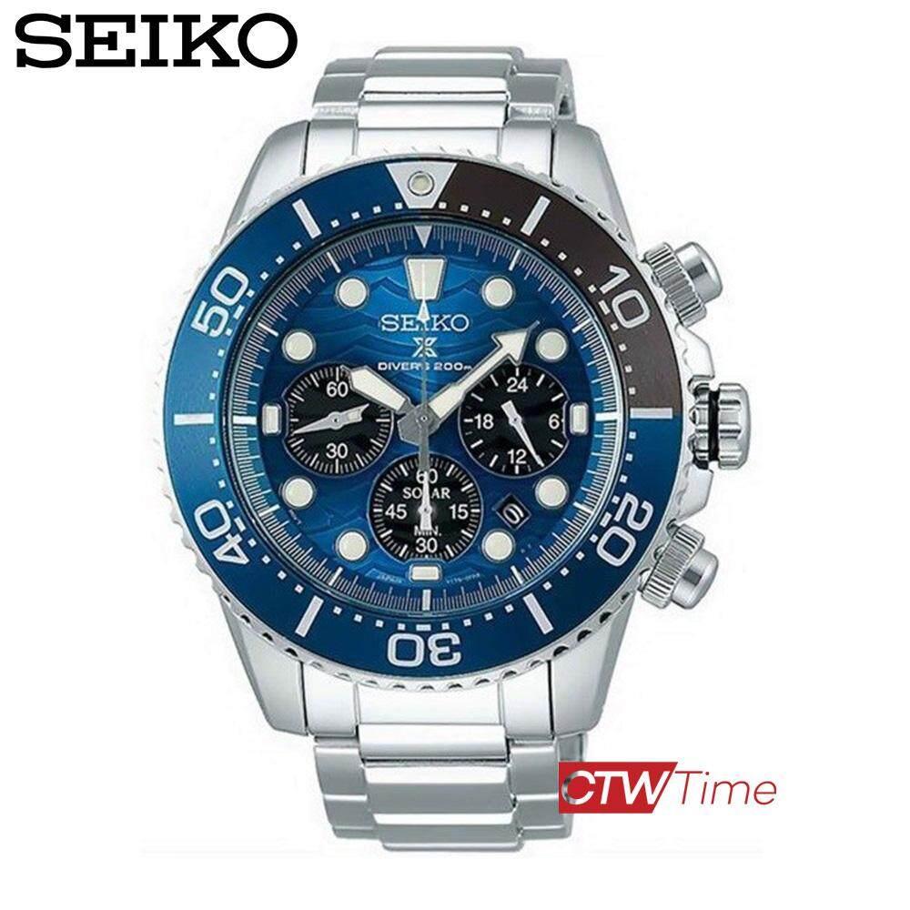 ฉะเชิงเทรา SEIKO PROSPEX SOLAR Save The Ocean Special Edition นาฬิกาข้อมือผู้ชาย สายสแตนเลส รุ่น SSC741P1 (Blue)