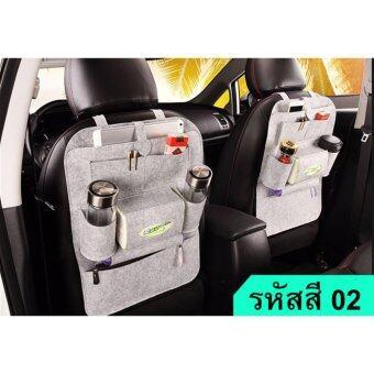 (ซื้อ 1 แถม 1) กระเป๋าเก็บของหลังเบาะรถยนต์อเนกประสงค์ สีเทา