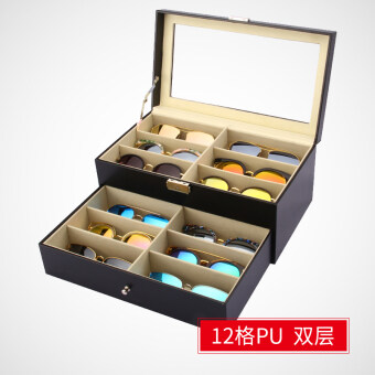 12 Shishang เยื่อหุ้มสมองโปร่งใสตารางแว่นตากล่องแสดงกล่องเก็บกล่อง