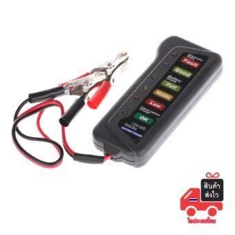 เครื่องวัดไฟแบตเตอรี่รถยนต์ 12V 6 LED Battery Tester (สีดำ)