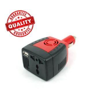 เครื่องแปลงไฟพกพา แปลงไฟรถยนต์เป็นไฟบ้าน 150w พร้อมช่องเสียบ USB 5V