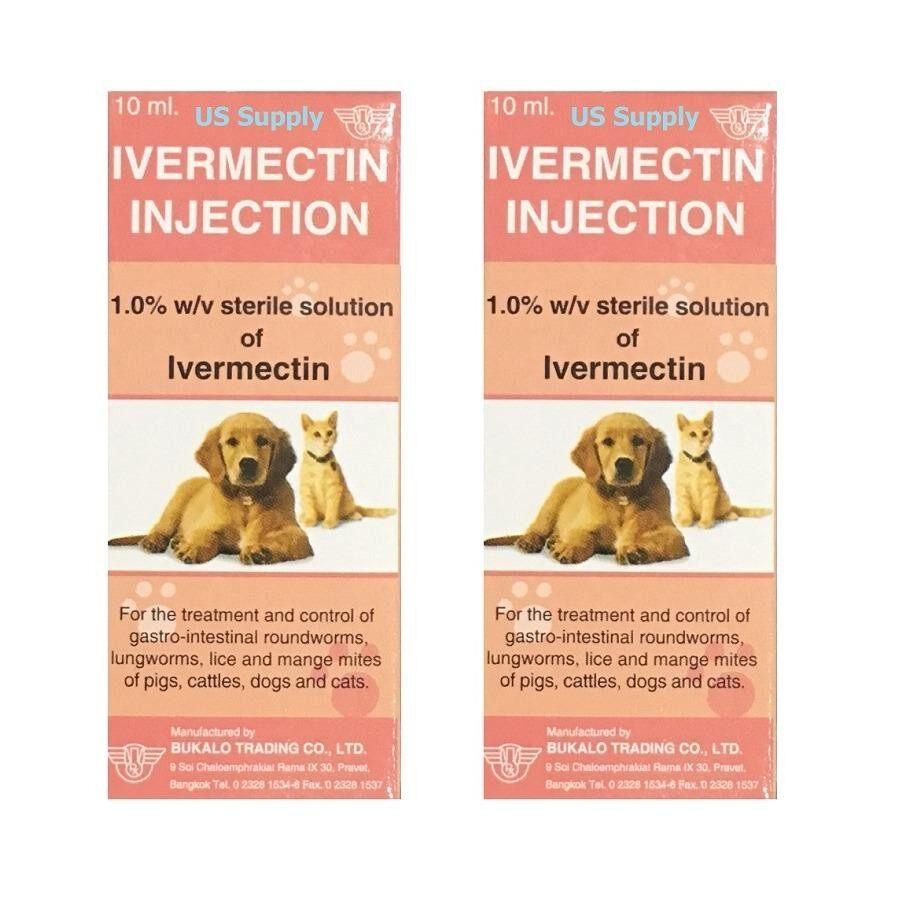 เก็บเงินปลายทางได้ [ 2 ขวด ] IVERMECTIN 10 ml (มี อย.) ไอเวอร์เม็คติน ยาฉีดกำจัดเห็บหมัด พยาธิ เหา ไร ขี้เรื้อน (หมดอายุ : 01/2023) +ส่ง  KERRY+