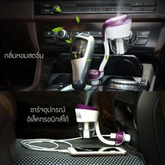 เครื่องเพิ่มความชื้นในอากาศ อโรม่า น้ำหอมรถยนต์ ดับกลิ่นในรถ พร้อมที่ชาร์จในรถยนต์ 2 พอร์ต (สีม่วง) Nanum - 3