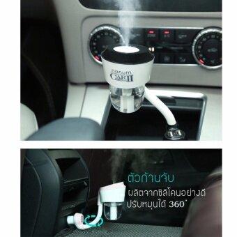 เครื่องเพิ่มความชื้นในอากาศ อโรม่า น้ำหอมรถยนต์ ดับกลิ่นในรถ พร้อมที่ชาร์จในรถยนต์ 2 พอร์ต (สีม่วง) Nanum - 5