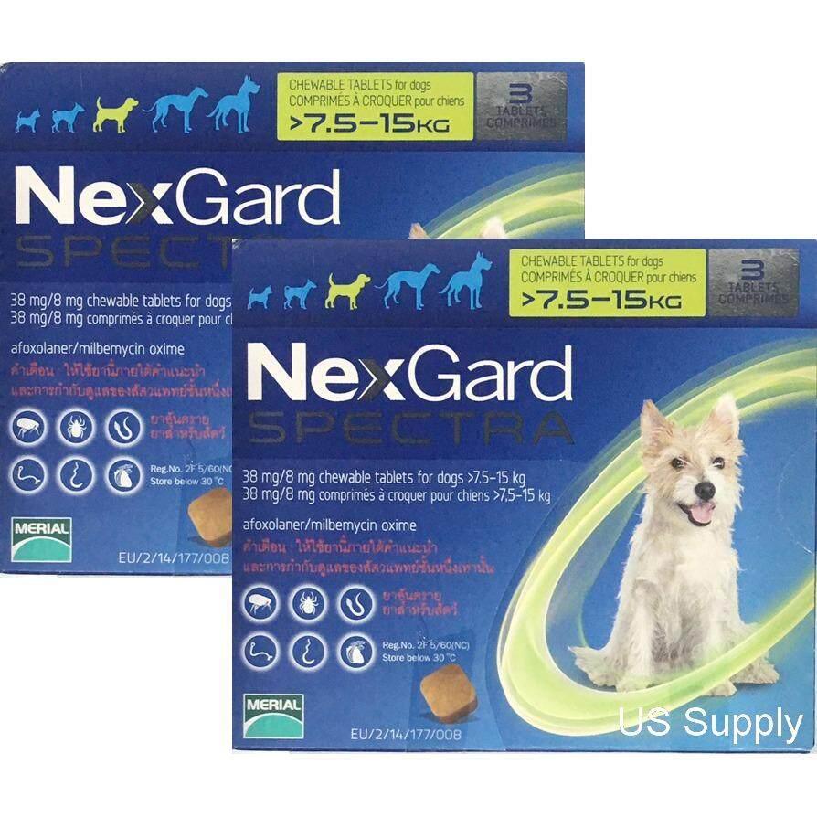 [ 2 กล่อง ] NexGard Spectra (สุนัข 7.5-15 กก-สีเขียว) ยากินกำจัดเห็บหมัด กันพยาธิหัวใจ ถ่ายพยาธิลำไส้ (EXP: 12/2019) +ส่ง KERRY+