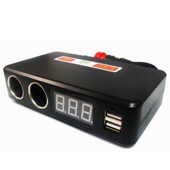 ช่องเสียบที่จุดบุหรี่ 2 Socket 2 USB3.1Aพร้อมโวลต์มิเตอร์วัดคุณภาพไฟและแบตเตอรี่ (image 1)