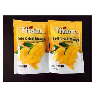 (แพ็ค 2 ซอง) Tham มะม่วงสุกอบแห้ง Soft Dried Mango ขนาด 200 กรัม