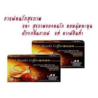 ๊กาแฟปรุงสำเร็จเห็ดหลินจือไบโอริชี่ บำรุงสุขภาพ ขนาด 20 ซอง จำนวน 2 กล่อง