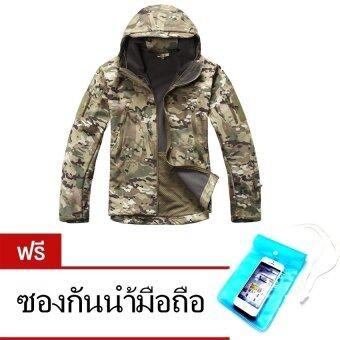 2Besport เสื้อกันหนาว เสื้อแจ็คเก็ต สไตล์แทดเกียร์ลายพลางมัลติแคม(ลายทหาร) แถมฟรี ซองกัน ...