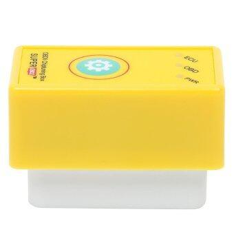 2pcs Nitro OBD2 ECU Chip Tuning Box Interface Reset Button ForBenzine Cars Yellow - intl - 4