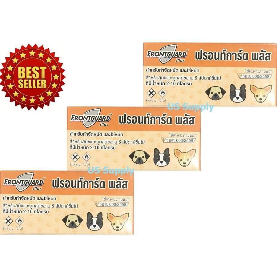 สุดยอดสินค้า!! [ 3 หลอด ] Frontguard Plus สุนัข 2-10 กก  ยาหยดกำจัดหมัด ไข่หมัด ตัวอ่อน ตัวเต็มวัย (EXP: 10/2021) +ส่ง  KERRY+