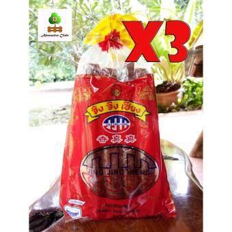 จิง จิง เฮียง กุนเชียงหมู 350 กรัม 3 ถุง Jing jing hieng Chinese Pork Suasage 350 grams3 sachets