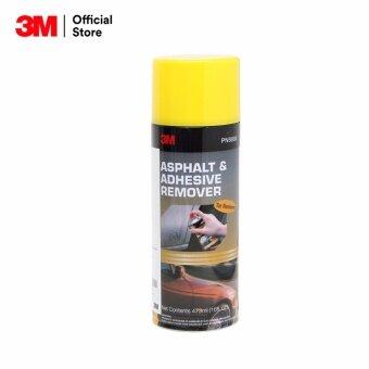3M ผลิตภัณฑ์ลบคราบยางมะตอยและ คราบกาวสำหรับรถยนต์ Asphalt & Adhesive Remover