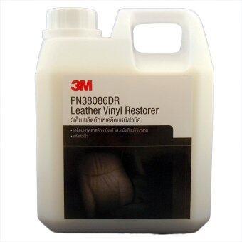 3M Leather Vinyl Restorer PN38086DR น้ำยาเคลือบเงาเบาะหนังและไวนิล ขนาดแบ่งบรรจุ 1 ลิตร