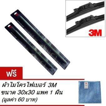 ซื้อ 3M ใบปัดน้ำฝน MAZDA2 2009 - 2013 ขนาด 24 + 14