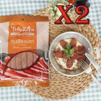 ไร่กำนันจุล กุนเชียงปลา เนื้อเน้นๆอร่อยติดใจ 400 กรัม 2 ถุง Rai Kamnanchul Chinese Fish Sausage 400 g. 2 ถุง