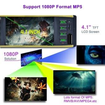 4019B 4.1 Inch 1DIN MP5 Car Media Player - intl