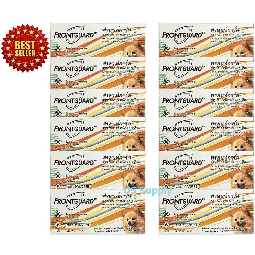 สุดยอดสินค้า!! (ขายส่ง 50 หลอด) Frontguard สุนัข 2-10 กก ยาหยดกำจัดเห็บ หมัด สุนัข [หมดอายุ 01/2021] +ส่ง KERRY+