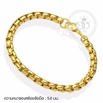 555jewelry สร้อยข้อมือดีไซน์เรียบ ลาย Box belcher chain - สร้อยข้อมือ สแตนเลสสตีล รุ่น MNC-BR393-B สี ทอง