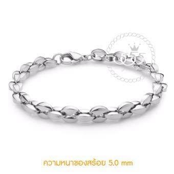 555jewelry สร้อยข้อมือลาย Coffee bean chain รุ่น MNC-BR399 - สร้อยข้อมือดีไซน์เรียบ สแตนเลสสตีล (BR37)