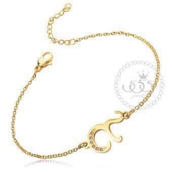 555jewelry สร้อยข้อมือไว้อาลัย ดีไซน์ เลข๙ ประดับ CZ ตัวเรือนทำสีทอง รหัส MNBR-070-B