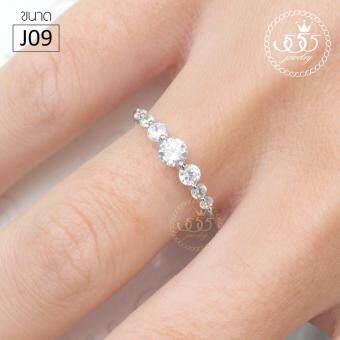 555jewelry silver 925 md slr003 slr b1 j09 1496313263 52882622 13f4981bdfb1b641cc8241813f6ade78 product ออนไลน์ 555jewelry แหวนเงินแท้ Silver 925 ดีไซน์แหวนเพชรสวิส รุ่น MD SLR003  SLR B1  ขนาด J09