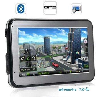 ระบบนำทางติดรถยนต์ ขนาดจอ 7.0นิ้ว เมนูไทย เสียงไทย เมม4GB พร้อมบลูทูธในตัว