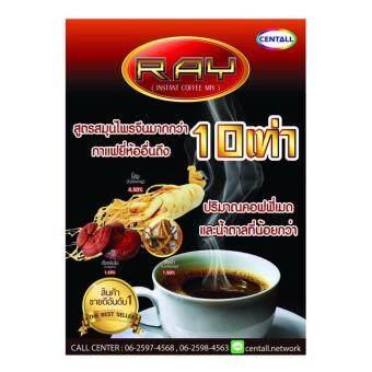 กาแฟโสม ถั่งเฉ้า บำรุงสุขภาพ เรย์คอฟฟี่ บรรจุ 8 ซอง 120 กรัม จำนวน1 แพ็ค - 3