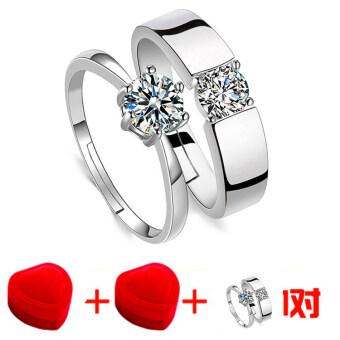 แหวนเพรชรชุบทองคำขาว 925 แบบคู่รัก จัดส่งฟรี