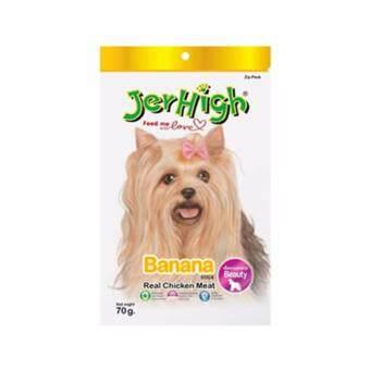 รีวิว แพคคู่ 99.00 ขนมสุนัข JerHigh Fruity Stick - รสกล้วย