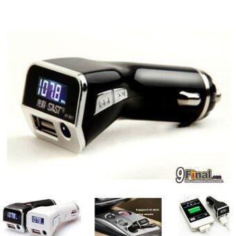 9FINAL M81 Car MP3 Player FM Transmitter Wireless FM Modulator CarKit LCD Display 2.1A USB Charger (Black)