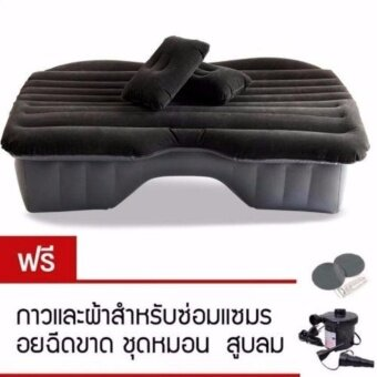 เบาะนอนลมยางสำหรับใช้นอนในรถยนต์ ที่นอนในรถเกรด A ราคาถูกที่สุด car air bed(black)