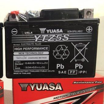 แบตเตอรี่แห้งมอเตอร์ไซค์ YUASA YTZ5S ใชักับรถจักรยานยนต์ HONDA YAMAHA SUZUKI