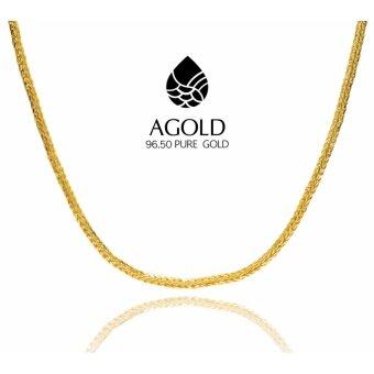 AGOLD สร้อยคอทองคำแท้ 96.50% น้ำหนัก 1 บาท (15.2กรัม)ลายสี่เสาตัดเงา