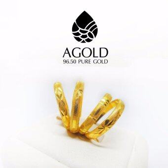 AGOLD ST04 แหวนลายทรายทับลาย คละลาย ทองคำแท้ 96.5% น้ำหนัก 0.6 กรัม ฟรีกล่องเครื่องประดับ