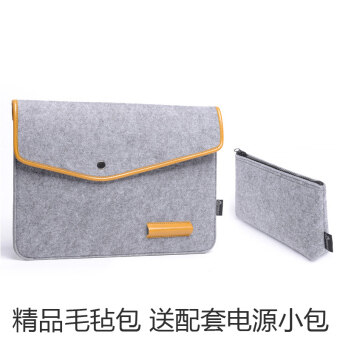 Bag Notebook Cover Protect Case Thin Laptop with Two Zipper Closure (up .