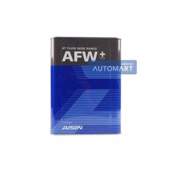 ขอเสนอ AISIN น้ำมันเกียร์ AFW PLUS 4ลิตร