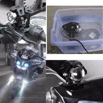 ALLY ไฟตัดหมอก LED 125 3000LM สำหรับรถจักรยานยนต์ ไฟตัดหมอก มอเตอร์ไซต์ ATV ออฟโรด U5 จำนวน 1ชิ้น (ขอบสีดำ) - แถมฟรี!! Switch On/Off Motorcycle 1 ชิ้น มูลค่า 200 บาท - 4