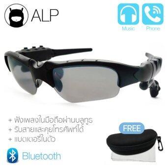 ALP บลูทูธ Sunglasses แว่นกันแดดบลูทูธ เชื่อมต่อโทรศัพท์มือถือ ฟังเพลง และคุยโทรศัพท์ ผ่านหูฟังสเตอริโอไร้สาย Sport Style รุ่น ALP-0096-BKT-BK-BT (Black/Black)
