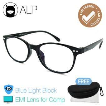 ALP EMI Computer Glasses แว่นคอมพิวเตอร์ กรองแสงสีฟ้า Blue Light Block กันรังสี UV, UVA, UVB กรอบแว่นตา แว่นสายตา แว่นเลนส์ใส Square Style รุ่น ALP-E016-BKS-EMI (Black/Clear)