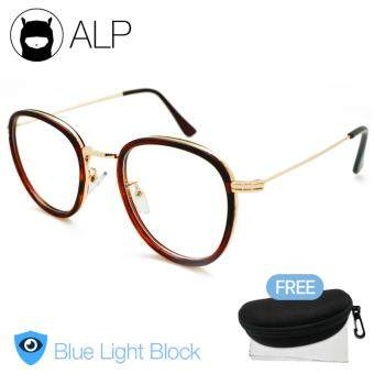 ALP Eyeglasses แว่นกรองแสง กันรังสี UV, UVA, UVB กรอบแว่นตา แว่นสายตา แว่นเลนส์ใส Round Style รุ่น ALP-E008-BRC-UV (Brown/Clear)