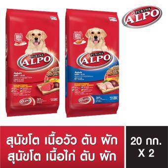 รีวิว ALPO ADULT Beef Liver & Vegetable Flavour และ ALPO ADULT Chicken Liver & Vegetable Flavour
